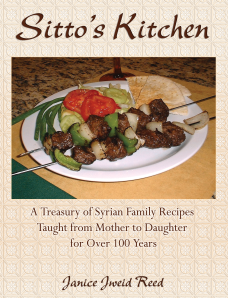 "Dog Ear Publishing releases ""Sitto's Kitchen: A Treasury of Syrian Family Recipes Taught from Mother to Daughter for Over 100 Years"" by Janice Jweid Reed."
